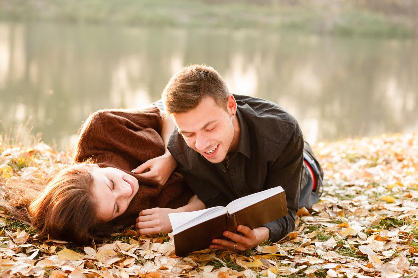 Веселый любовный словарь для всех